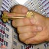 Как обманывают квартирные рейдеры?